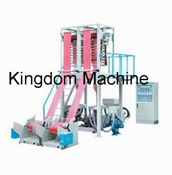 Two Die Head Film Blowing Machine